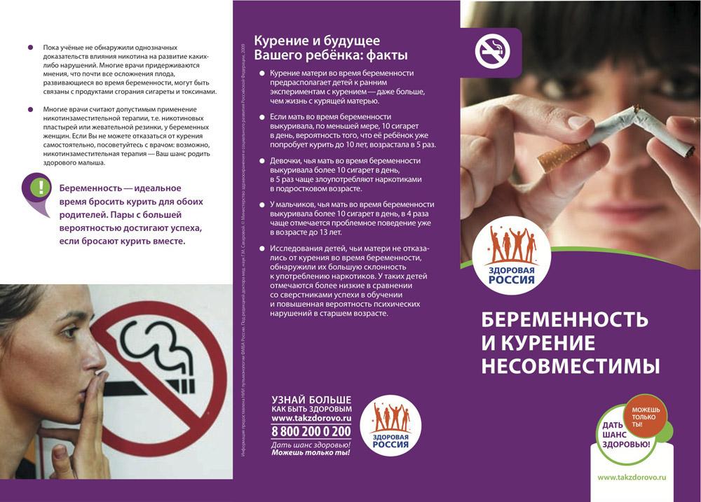 Как бросить курить книга цена